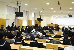 Học viện giáo dục quốc tế Heisei