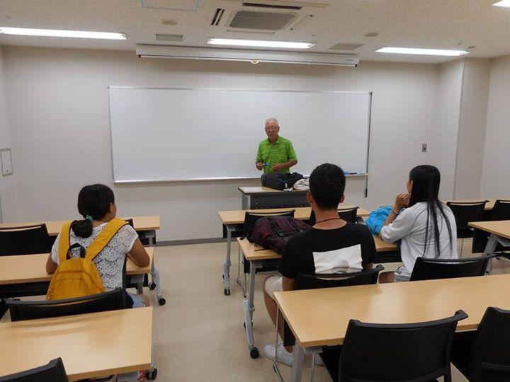 trường Nhật ngữ Shinjuku Heiwa